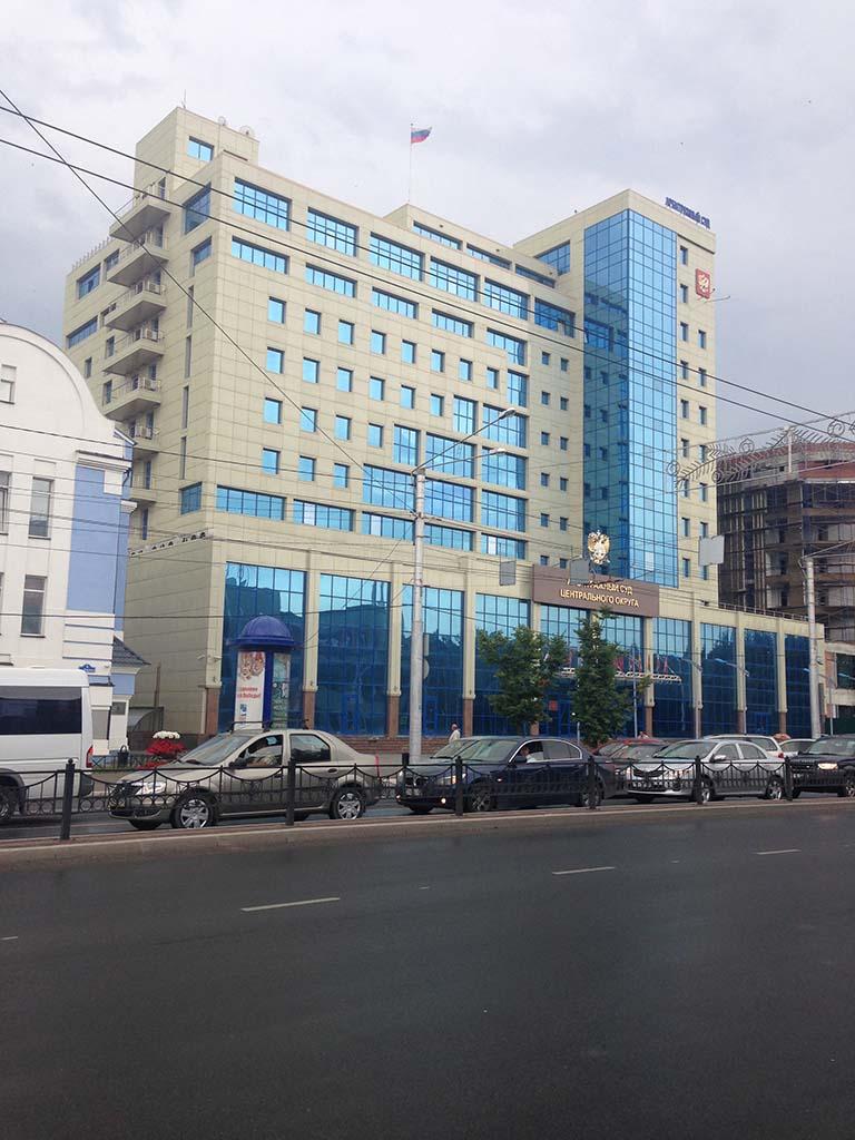 Arhiv-suda-v-g.-Kaluga