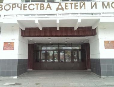 Dvorets-tvorchestva-detey-i-molodezhi-teplyiy-alyuminiy