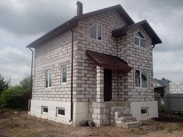 Otradnoe-dom-1